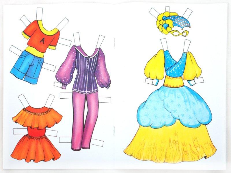 Иллюстрация 1 из 5 для Кукла Катя | Лабиринт - игрушки. Источник: Лабиринт