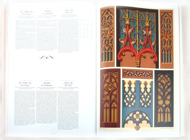 Иллюстрация 1 из 10 для The World of Ornament | Лабиринт - книги. Источник: Лабиринт
