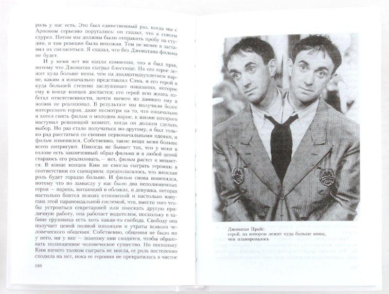 Иллюстрация 1 из 37 для Интервью: Беседы с И. Кристи - Терри Гиллиам | Лабиринт - книги. Источник: Лабиринт