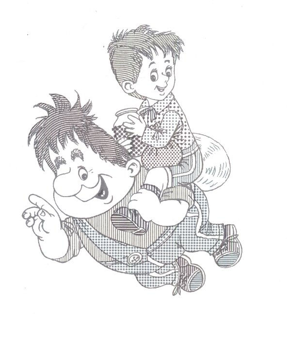 Иллюстрация 1 из 15 для Мультики | Лабиринт - книги. Источник: Лабиринт