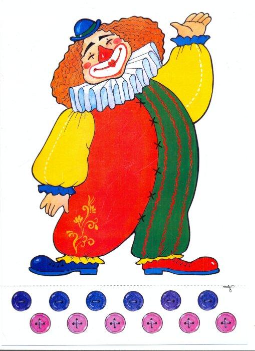 Иллюстрация 1 из 16 для Играйка-считайка 10. Игры для развития математических представлений у старших дошкольников - Наталия Нищева | Лабиринт - книги. Источник: Лабиринт