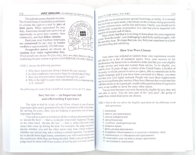 английский для бакалавров тулгу решебник часть 2