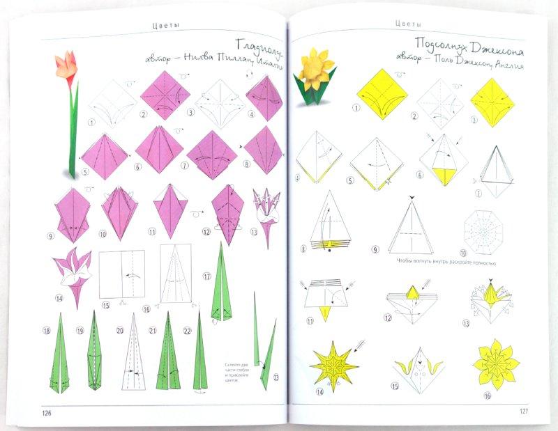 сложные схемы оригами