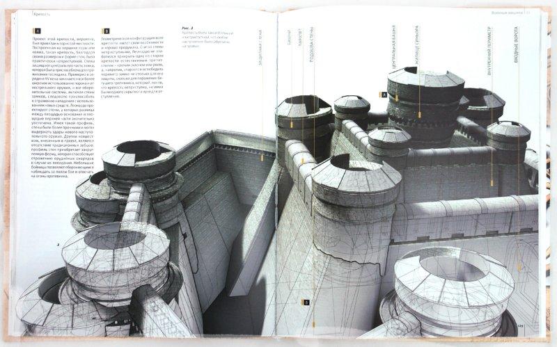 Иллюстрация 1 из 40 для Машины Леонардо да Винчи. Тайны и изобретения в рукописях ученого | Лабиринт - книги. Источник: Лабиринт