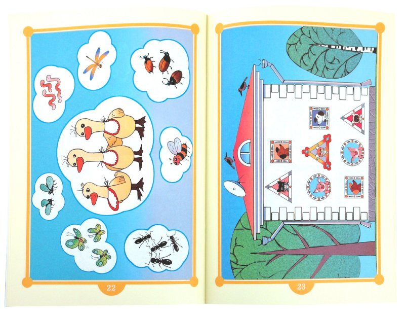 Иллюстрация 1 из 17 для Раб. тетрадь для развития математических представлений у дошкольников с ОНР (с 4 до 5 лет). ФГОС - Наталия Нищева | Лабиринт - книги. Источник: Лабиринт
