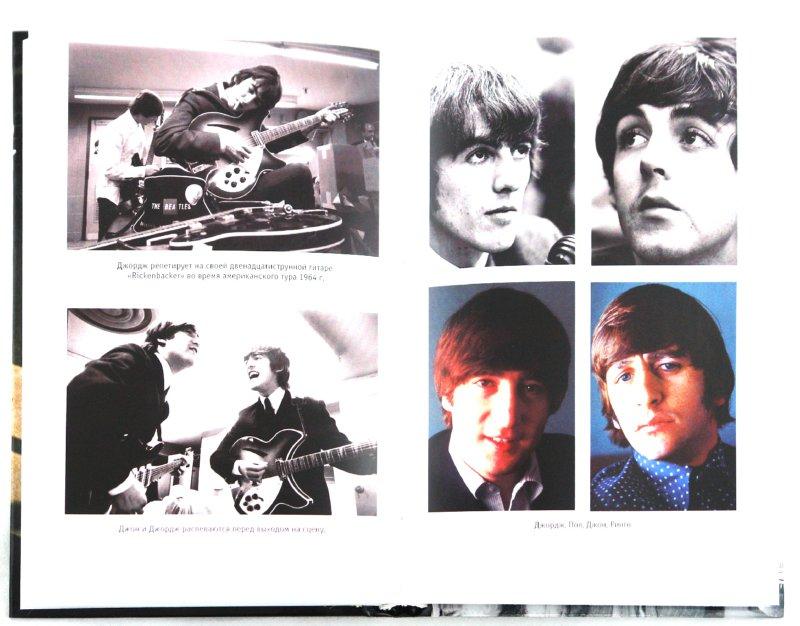 Иллюстрация 1 из 12 для The Beatles - полный путеводитель по песням и альбомам | Лабиринт - книги. Источник: Лабиринт