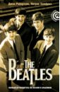 Скачать The Beatles - Амфора Подробнейшее исследование каждого трека Бесплатно