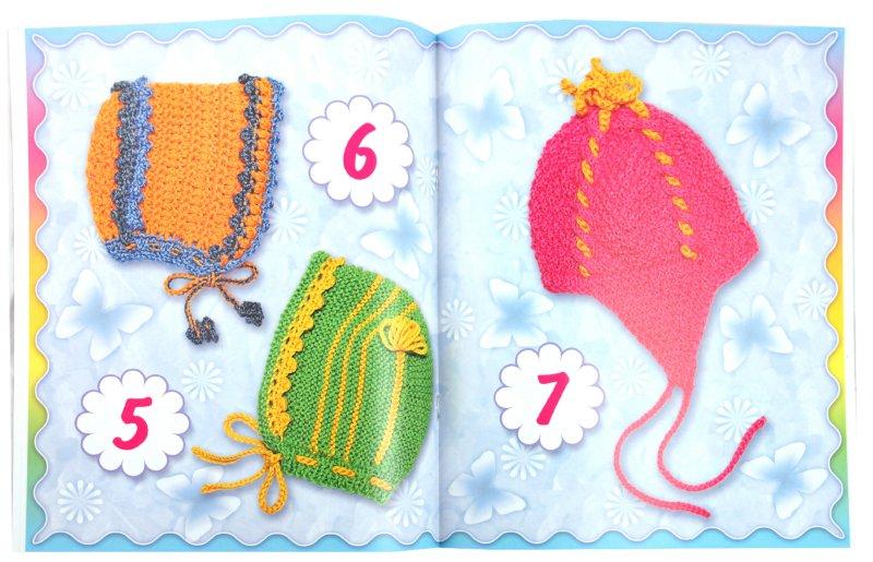 Иллюстрация 1 из 12 для Вяжем чепчики, шапочки, капоры - Р.П. Андреева   Лабиринт - книги. Источник: Лабиринт