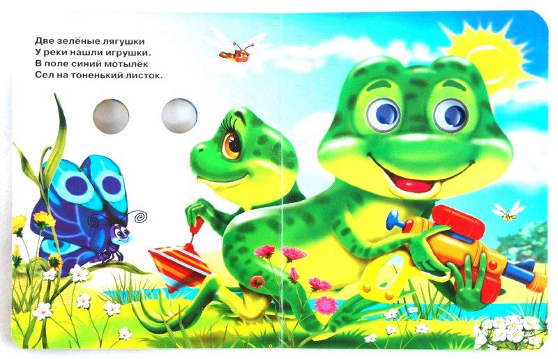 Иллюстрация 1 из 9 для Учим цвета - Ольга Корнеева | Лабиринт - книги. Источник: Лабиринт