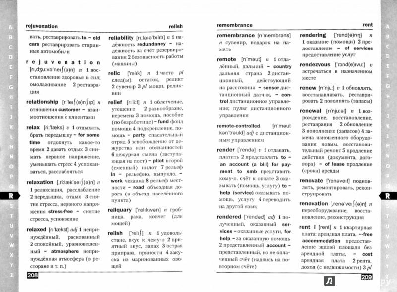 Иллюстрация 1 из 2 для Англо-русский и русско-английский словарь по туризму - Елисеева, Левитская, Марукян   Лабиринт - книги. Источник: Лабиринт