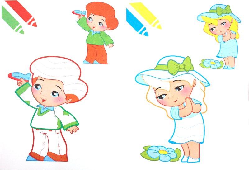 Иллюстрация 1 из 19 для Маленький Художник. Куклы. Выпуск №15   Лабиринт - книги. Источник: Лабиринт