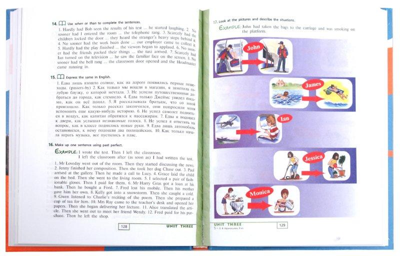 Иллюстрация 1 из 21 для Английский язык. 9 класс. Учебник для общеобразовательных школ с углубленным изучением англ.яз (+CD) - Афанасьева, Михеева | Лабиринт - книги. Источник: Лабиринт