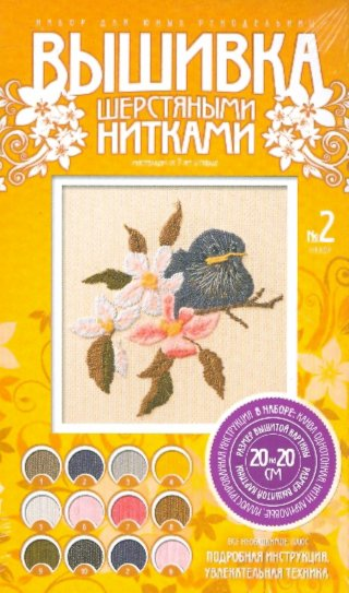 Иллюстрация 1 из 6 для Мини-вышивка Набор №2 Птичка (шерсть) (997042)   Лабиринт - игрушки. Источник: Лабиринт