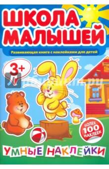 книга для детей картинка