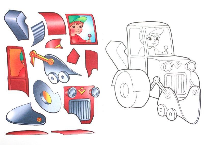 аппликация машина из цветной бумаги шаблоны