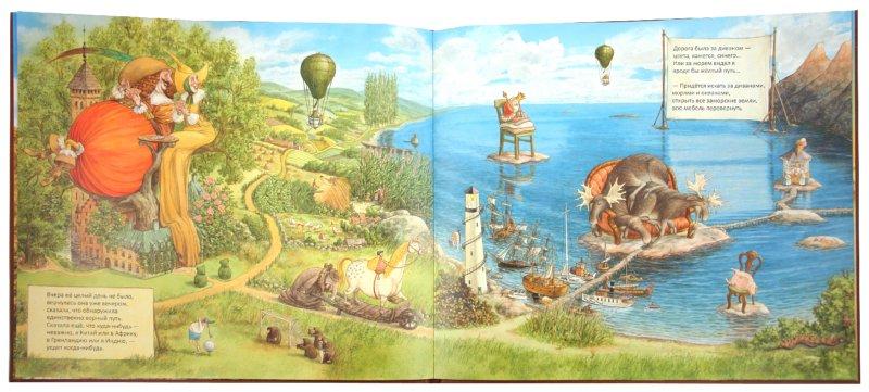 Иллюстрация 1 из 72 для Где моя сестра? - Свен Нурдквист | Лабиринт - книги. Источник: Лабиринт