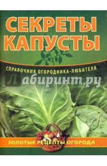 секреты выращивания огурца портянкин а шамшина а