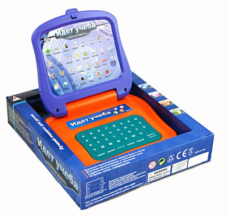 Иллюстрация 1 из 5 для Компьютер обучающий (1026) | Лабиринт - игрушки. Источник: Лабиринт