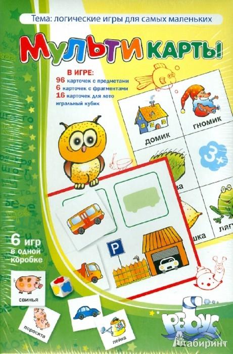 Иллюстрация 1 из 25 для Мультикарты - Татьяна Барчан | Лабиринт - игрушки. Источник: Лабиринт