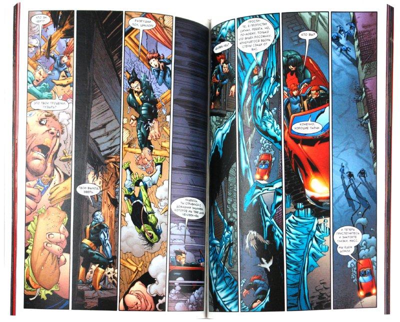 Иллюстрация 1 из 20 для Комикс. Люди будущего. Том 1 | Лабиринт - книги. Источник: Лабиринт