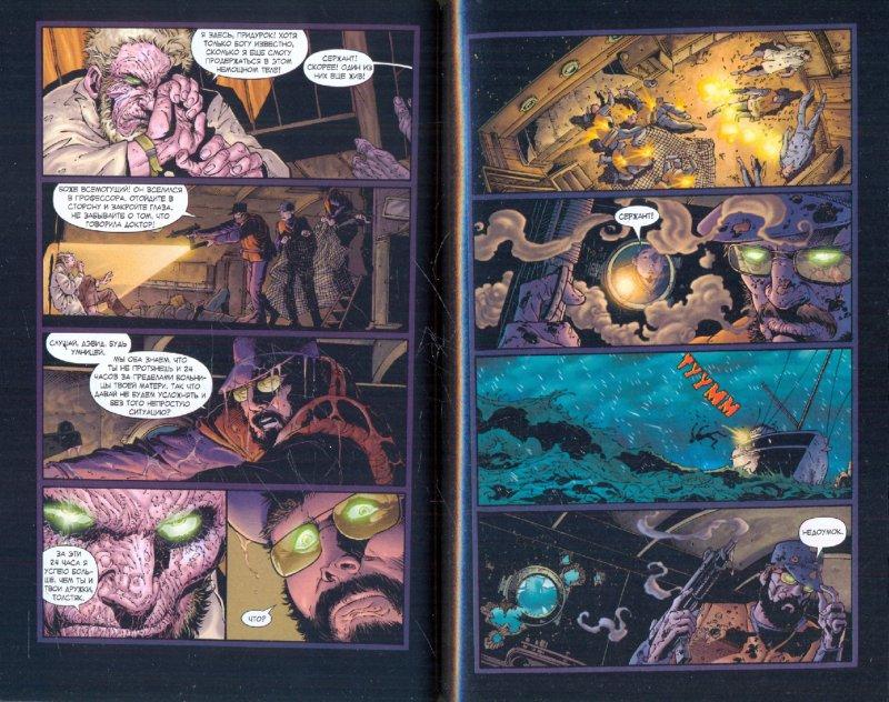 Иллюстрация 1 из 20 для Комикс. Кругосветное путешествие. Том 3   Лабиринт - книги. Источник: Лабиринт