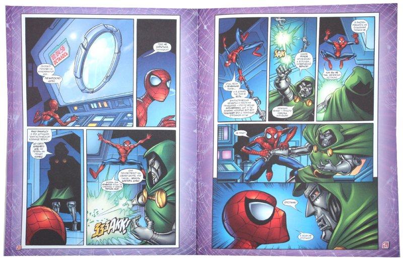 Иллюстрация 1 из 13 для Комикс. Человек-Паук и Доктор Дум. Том 6 | Лабиринт - книги. Источник: Лабиринт
