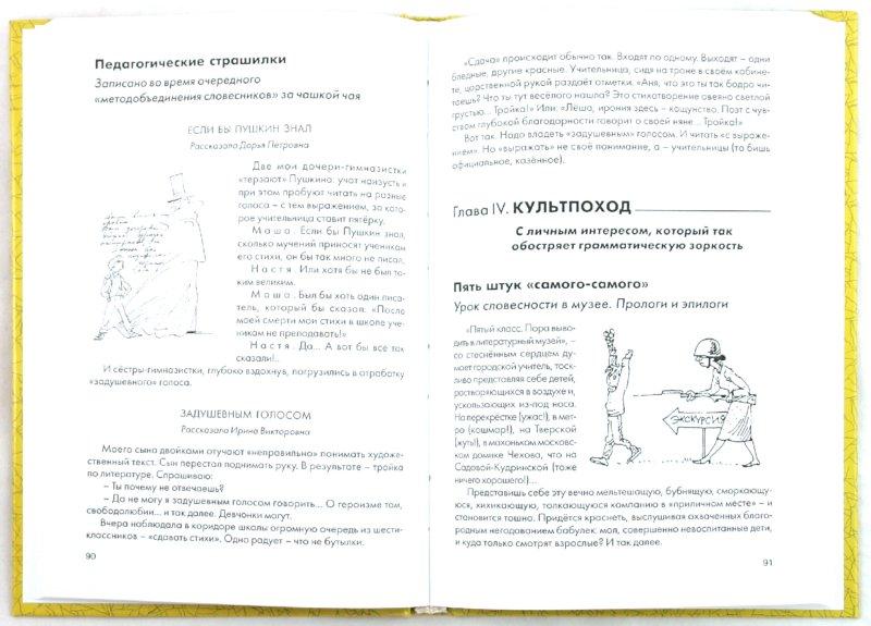 Иллюстрация 1 из 11 для Грамматическая аптечка. Неотложная помощь (+CD) - Мария Ганькина | Лабиринт - книги. Источник: Лабиринт