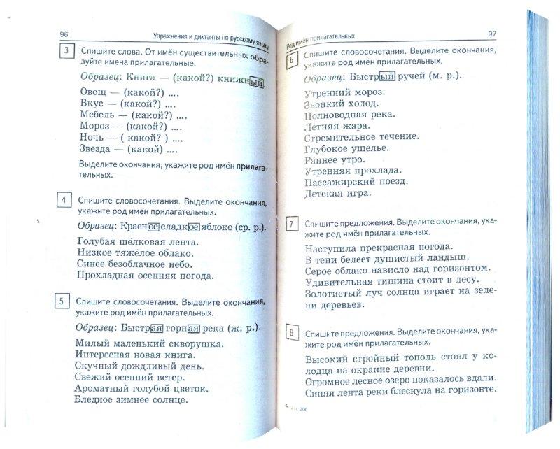 Беляева общая биология 10-11 класс читать онлайн