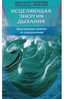 download Les bases du Temari: Lart de broder la surface dune balle 45 modèles traditionnels