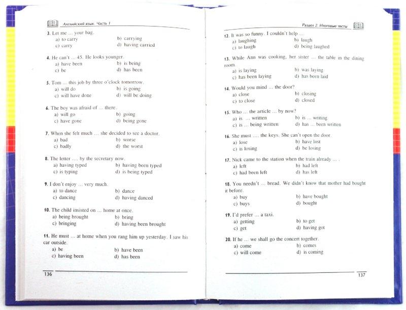 Иллюстрация 1 из 6 для Английский язык. 11 класс - Косоногова, Малащенко | Лабиринт - книги. Источник: Лабиринт
