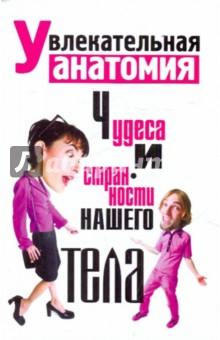 epub проблемы российского права глазами студентов экономика и управление новый взгляд и перспективные решения материалы