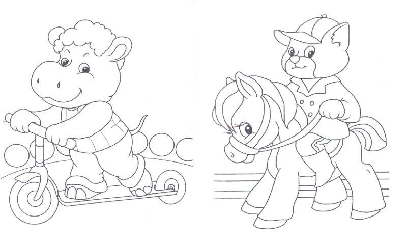 Иллюстрация 1 из 25 для Цирк | Лабиринт - книги. Источник: Лабиринт