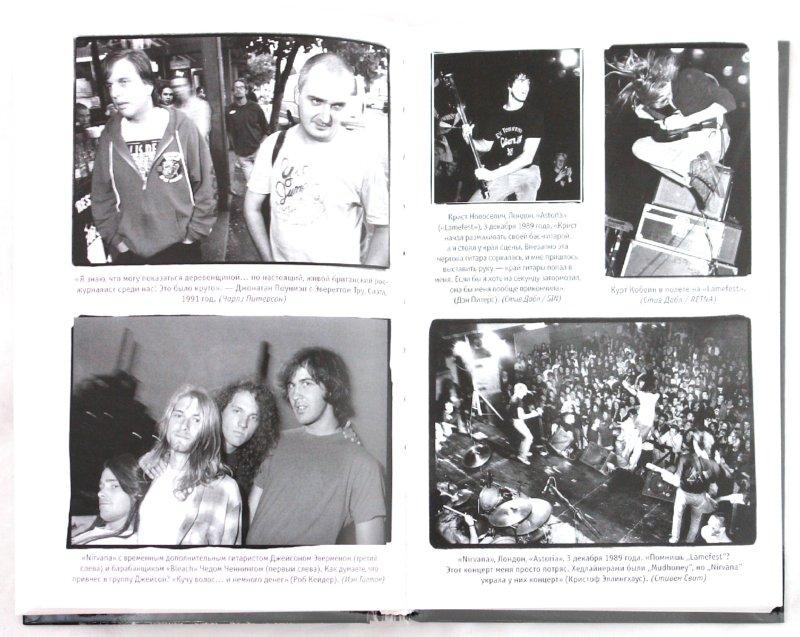 Иллюстрация 1 из 8 для Nirvana. Правдивая история - Эверетт Тру | Лабиринт - книги. Источник: Лабиринт