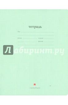 """Тетрадь школьная """"Народная"""" (24 листа, клетка) (7-24-114/1)"""