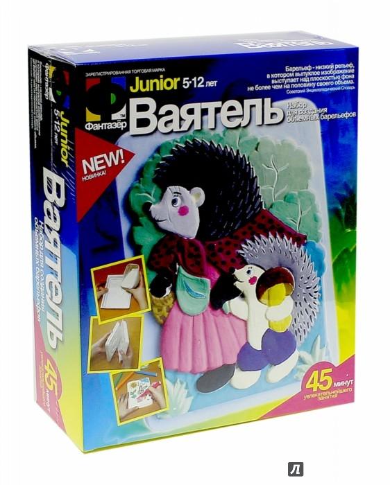 """Иллюстрация 1 из 5 для Ваятель. Набор для создания объемных барельефов """"Ежиха с ежонком"""" (707004)   Лабиринт - игрушки. Источник: Лабиринт"""