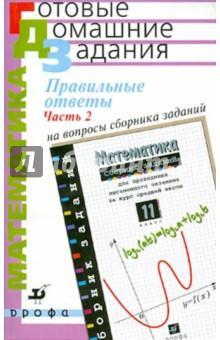 Технологические карты уроков математики 6 класс ФГОС Дорофеев