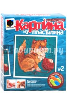 """Картина из пластилина """"Домашние игры"""" (447002)"""