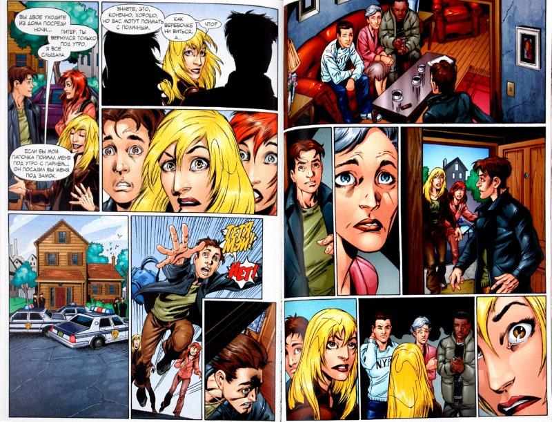 Иллюстрация 1 из 5 для Комикс. Человек-Паук. Том 5. Самозванец | Лабиринт - книги. Источник: Лабиринт