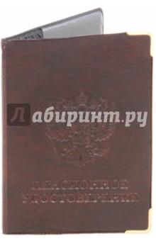 Обложка для пенсионного удостоверения, искусственная кожа, с уголками (ОД9-06-01).