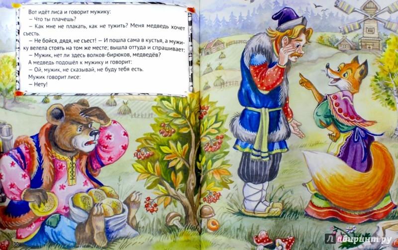 Иллюстрация 1 из 23 для Петушок-золотой гребешок | Лабиринт - книги. Источник: Лабиринт