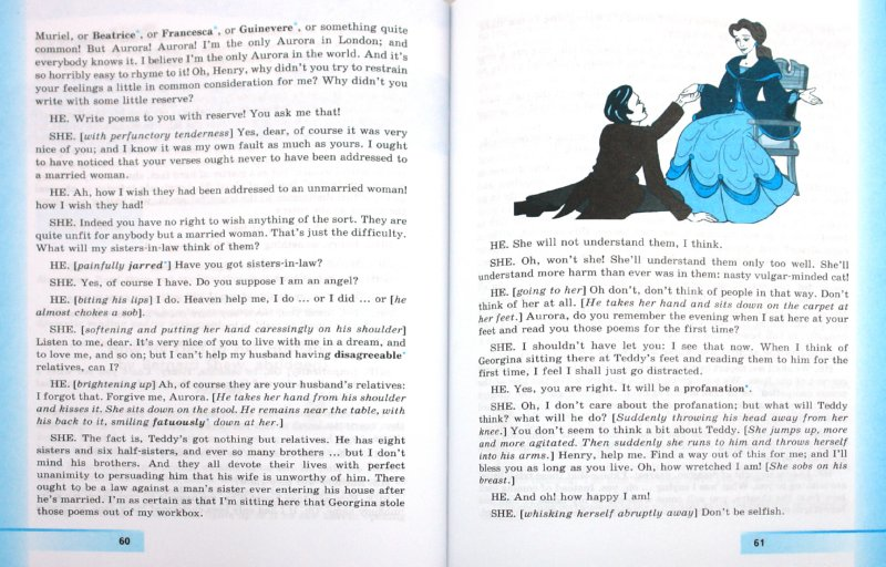 Класс чтения 9 михеева книга для гдз