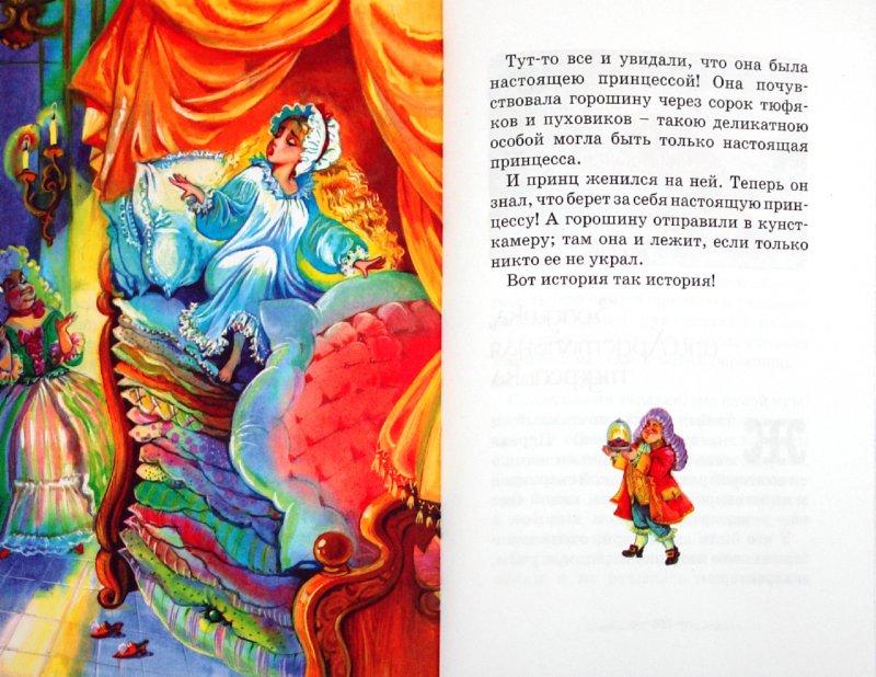 Иллюстрация 1 из 12 для Любимые волшебные сказки   Лабиринт - книги. Источник: Лабиринт