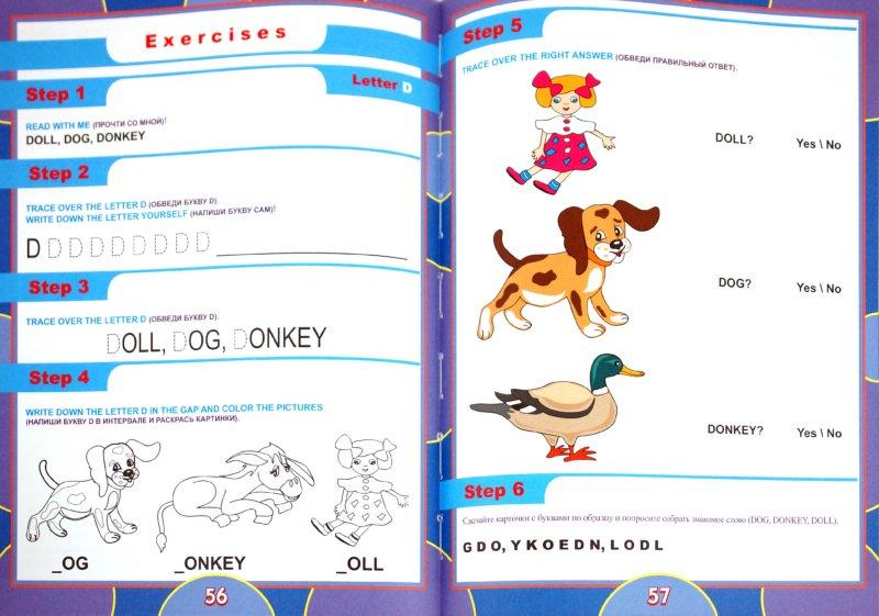 Иллюстрация 1 из 25 для Английский для малышей (4-6 лет) (аудиокурс и песенки) (+CD) - Евгения Карлова   Лабиринт - книги. Источник: Лабиринт