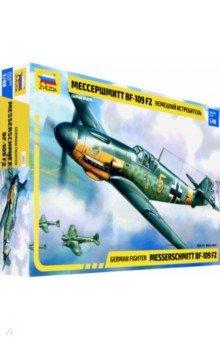 Купить Самолет Мессершмитт BF-109 F2 (4802), Звезда, Пластиковые модели: Авиатехника (1:48)
