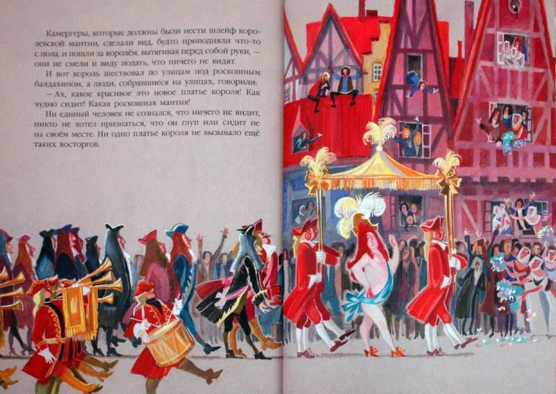 Иллюстрация 1 из 25 для Новое платье короля - Ханс Андерсен | Лабиринт - книги. Источник: Лабиринт