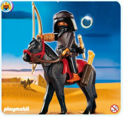 Иллюстрация 1 из 20 для Разбойник на лошади (4248) | Лабиринт - игрушки. Источник: Лабиринт