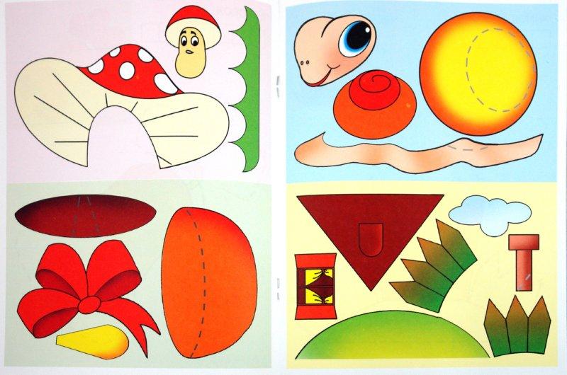 картинки клеить из цветной бумаги лестницей