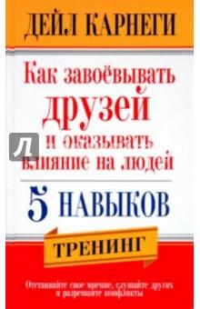 Купить метод врожденной успеваемости читаем быстро и