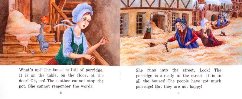 Иллюстрация 1 из 13 для The Magic Porridge Pot - Наталья Наумова | Лабиринт - книги. Источник: Лабиринт