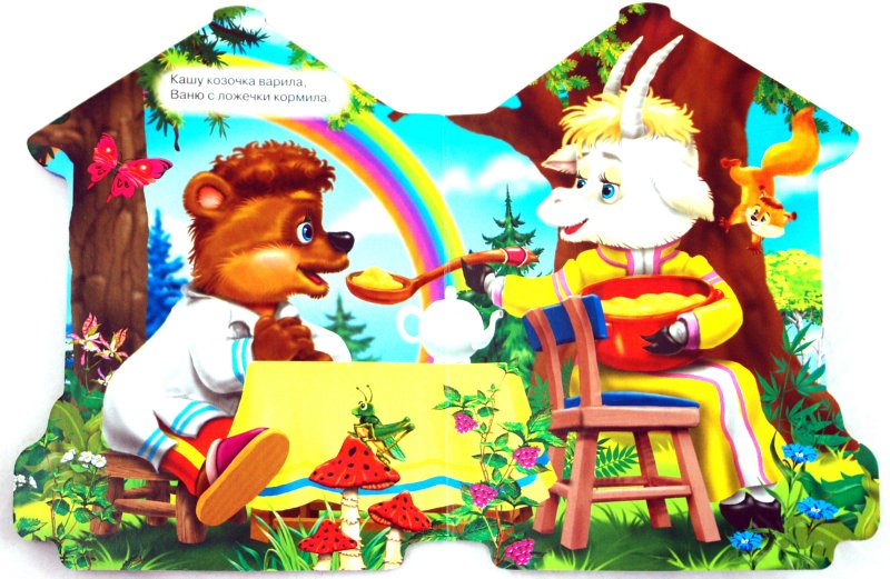 Иллюстрация 1 из 7 для Карусель. Потешки малышам - Владимир Степанов   Лабиринт - книги. Источник: Лабиринт